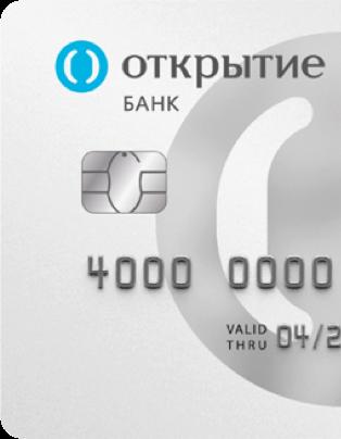 банк открытие кемерово кредиты