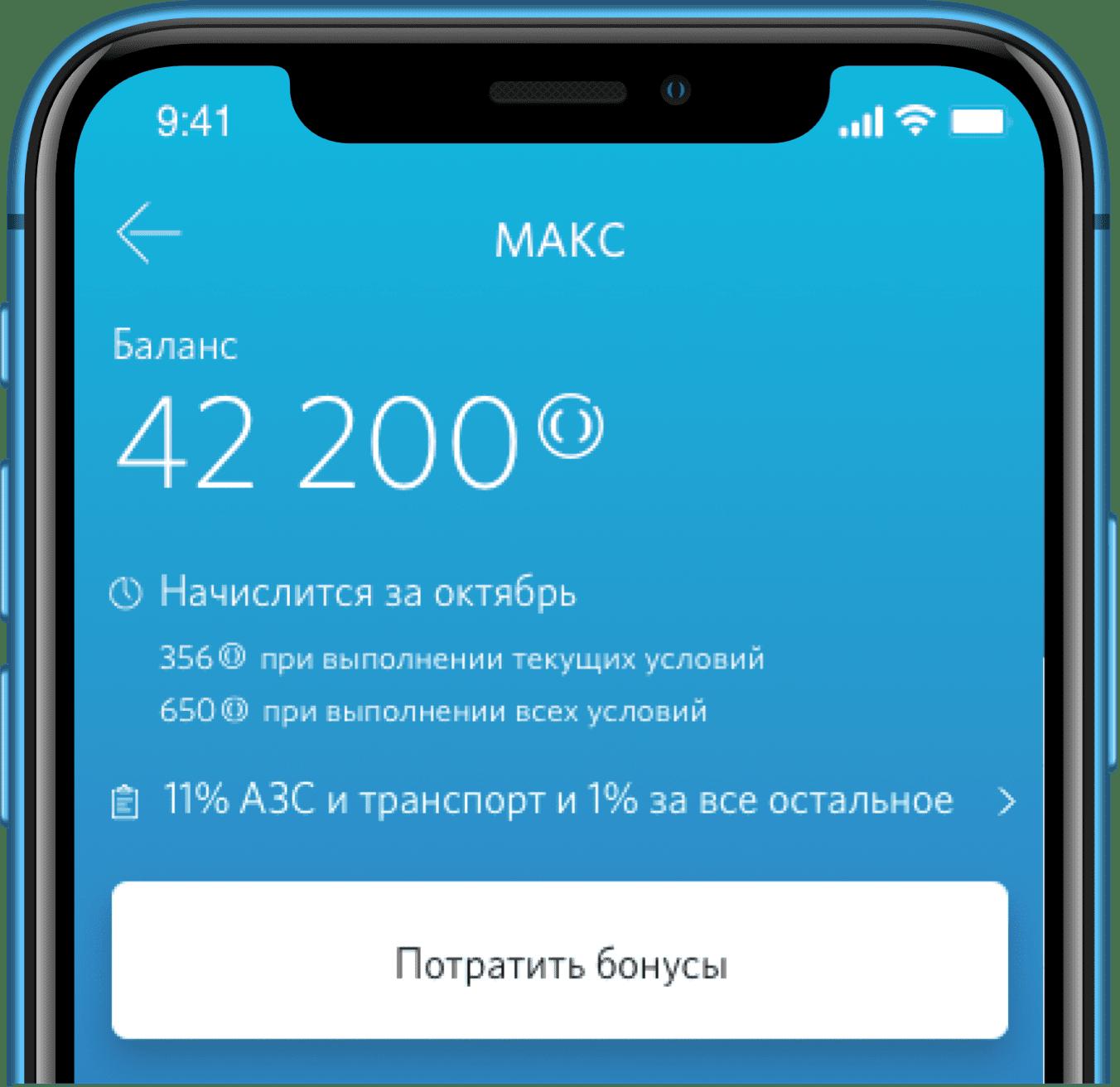 image-phone
