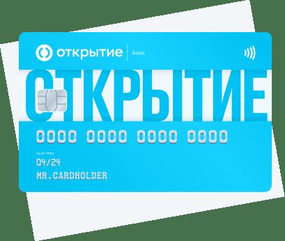 Дебитная карта банка Открытие