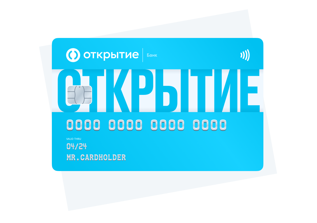 OpencardCardImage