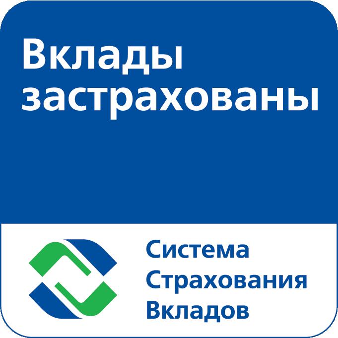 Система страхования вкладов логотип