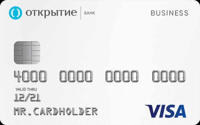 Бизнес-карта банка Открытие