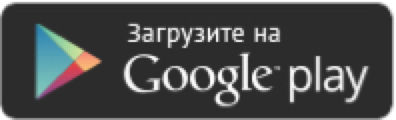 google_play-button
